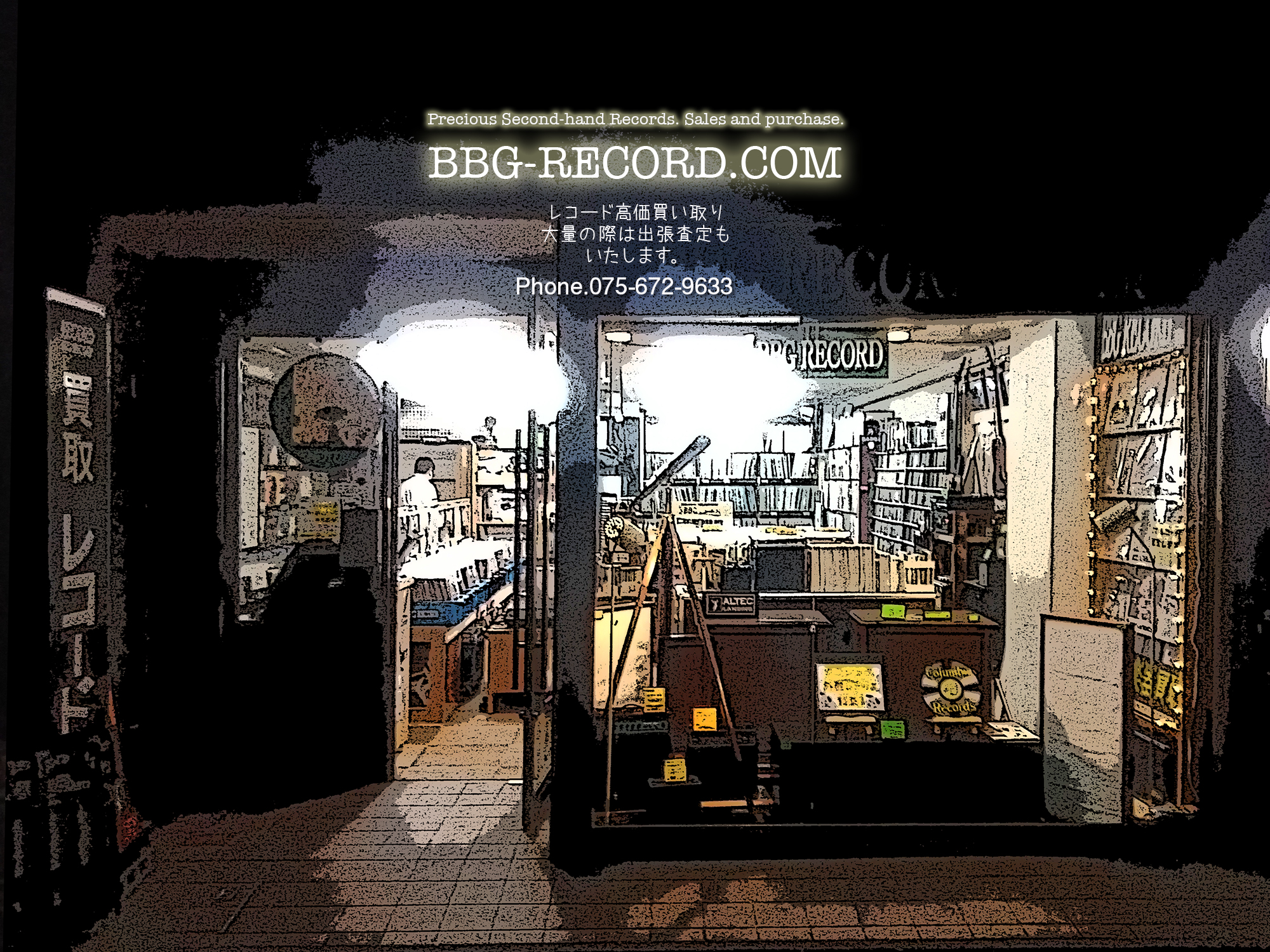 BBG-Record